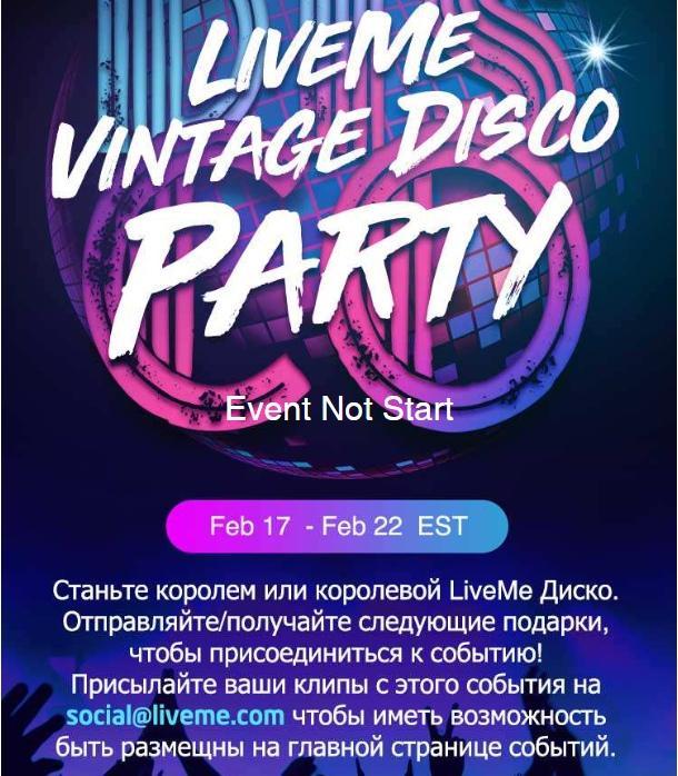 LiveMe Disco contest intro